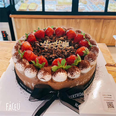 strawberry chocolate cake